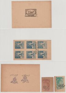 Siam Thailand King Rama VIII Lot of Occupation Malaya Kelantan Forgery Proof Ess