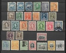 COLLECTION OF USED AND UNUSED 1862 ONWARDS COSTA RICA STAMPS
