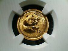 2000 China NGC MS 69 Gold Panda G10Y 1/10 Oz. -- 10 Yuan -- Frosted Ring Chinese