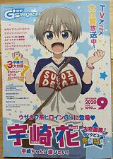 Dengeki G's mag Sep 2020 Anime Uzaki-chan, Love Live
