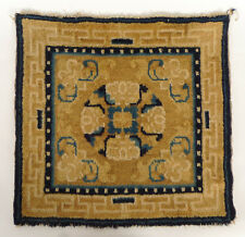 A Very Soft Ningxia Cover, First Half of 19th Century, Tibetan, Chinese Rug