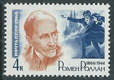 1966 RUSSIA R. ROLLAND MNH ** - UR5-5