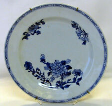 """+1736-1795 QIANLONG Blue & White Fine Porcelain Charger 11.5"""" Chinese Chien Lung"""