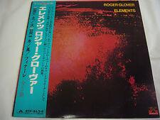 ROGER GLOVER-Elements JAPAN 1st.Press w/OBI Deep Purple Rainbow Gillan Nazareth