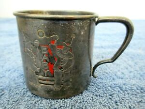 Vintage Silver Plated Baby's Cup Tudor Plate Oneida Community Clowns Balloons