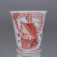 Meissen: Vase mit Malerei von Marianne Meyfarth, Art Déco, Bechervase, Schiff