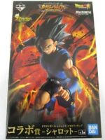 Ichiban kuji Dragonball Legends BATTLE OF WORLD Shallot Figure Collab Japan NEW