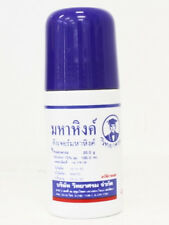60Ml Mahahing Roll-On Baby Thai Colic Flatulence Remedy Relief Gas Free Shipping