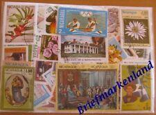200  verschiedene Briefmarken aus Nicaragua
