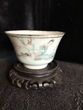 Antique Chinese Porcelain Cup SIGNED