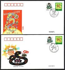 China 2001-2 Zodiac Animal Lunar Year of the Snake 2v Stamps on each FDC (A +B)
