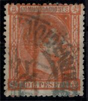 P133273/ SPAIN – ALFONSO XII – EDIFIL # 165 USED – CV 220 $