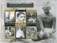 Tuvalu Mahatma Gandhi Stamps 2020 MNH Famous People Historical Figures 6v M/S