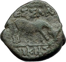 THESSALONICA in Macedonia 146BC Authentic Ancient Greek Coin ATHENA BULL i62655