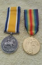 WW1 WAR AND VICTORY MEDALS SET