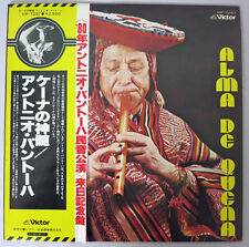 "erd12 Japan Original Vinyl Record 33/12"" ANTONIO PANTOJA ALMA DE QUENA with OBIθ"