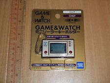 >Takara Tomy Nintendo Game & Watch Mini Solar Keychain Holder Chef