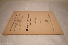 3. Heft Hebräisches Wörterbuch zu Jeremia, D. Dr. W. Rudolph, 1953, 46 Seiten