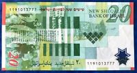 Israel 20 New Sheqalim Shekel Banknote Polymer 60th Anniversary 2008 XF+ Rare