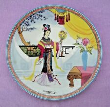 """FROM """" THE BEAUTIES OF CHIN LING """" """"THE PHOENIX"""" LTD ED CHINESE ART PLATE + CERT"""