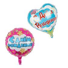 Folienballon С днём рождения 40cm russisch zum Geburtstag Herzform Rund