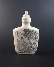Antique Chinese carved snuff bottle