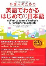 The first time of Japanese can be seen in English for foreigners 3-7 Days to USA
