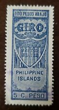 Philippines stamp Revenue GIRO USED HINGED.