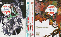 ASTRAL PROJECT tomes 1 à 4 Marginal Takeya Série COMPLETE manga seinen