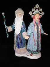 "Duncan Royale Vtg Santa- ""Grandfather Frost and Snow Maiden"""