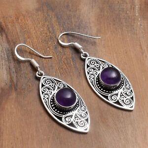 """Amethyst Handmade Drop Dangle Earrings Jewelry 1.84"""" AE 97325"""