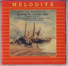 "Bruckner - Rozhdestvensky, USSR SO: Symphony No 4 ""Romantic"" (Melodiya) Like New"