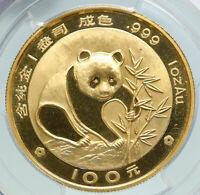 1988 CHINA PANDA Bamboo TEMPLE of HEAVEN Gold 100 Yuan Chinese Coin PCGS i86544
