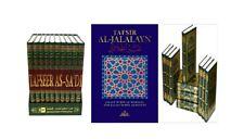 Tafsir As-Sadi/ Tafsir al-Jalalayn/ Tafsir Ibn Kathir