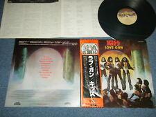 KISS Japan 1977 NM LP+Obi LOVE GUN