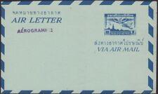 THAILAND,1953. Air Letter H&G F2a, Mint