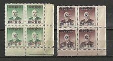 China PRC 1949 May 4  East China 5L43 & 5L44b (p.14) Blocks of 4 NGAI MNH