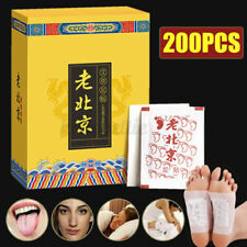 100/200X Fusspflaster Detox Ginger Wormwood Foot Pad Entgiftung Vitalpflaster DE