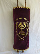 Mantle Cover for Sefer Torah Custom Made NEW Any Color or Text You Want On It