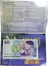 Israel 50th Anniversary 1998 50 New Sheqalim Agnon one serial on obverse
