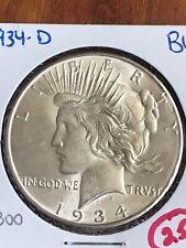 1934-D Peace Dollar - BU