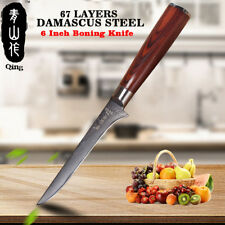 "Damascus Steel Boning Knife 6"" Inch Kitchen Utility Paring Cut Cutting Chicken 6"