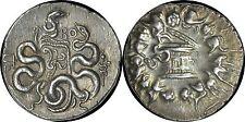 O38 Rare MYSIA Pergamon Cistophoric Tetradrachm c. 95-92 Silver ->M offer