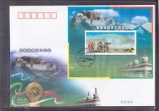 China 2001-28 M Commemoration of Qinghai-Tibet Railway Construction MS on FDC B
