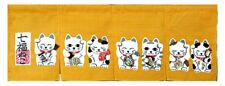 JAPANESE Noren Curtain NEW  HAPPY CAT MADE IN JAPAN COTTON