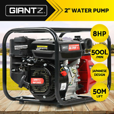 2 Inch 8HP Petrol High Flow Water Transfer Pump Fire Fighting Irrigation - NEW