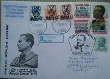 FDC cover Yugoslavia Serbia 100 years President Tito Overprint Provizory 2