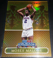 Moses Malone 2014-15 Panini Excalibur CRUSADE GOLD Card (#d 02/10) JERSEY NUMBER