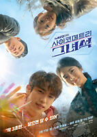 2019 Korean Drama:He Is Psychometric(DVD 4/Disc Set)English Subs Park Jin Young