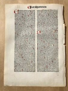 Antique Incunabula  Bible Leaf page Paralipomenon (Book of Chronicles)